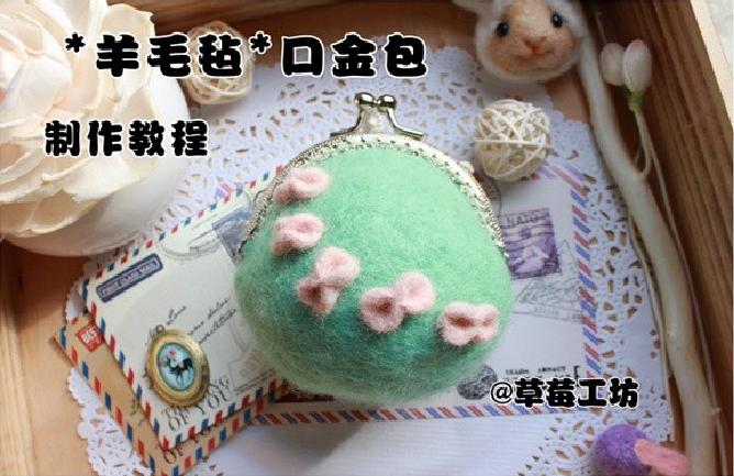 cardage de la laine
